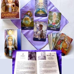 Goddess-deck: Pamela Matthews: Grail Graphics - Visionary Surrealism, Spiritual Art, Symbolism, Archetypes
