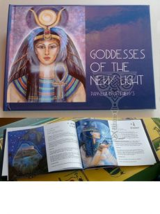 Goddesses of the New Light by Pamela Matthews: Grail Graphics - Visionary Surrealism, Spiritual Art, Symbolism, Archetypes